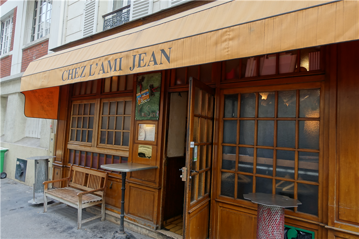 chez-ami-jean 5472 outside-crop-v2.JPG