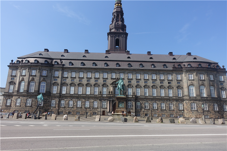 copenhagen 5472 smart building in 2016-crop-v2.JPG