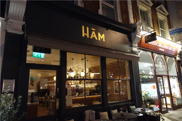 ham 5472 outside-crop-v2.JPG