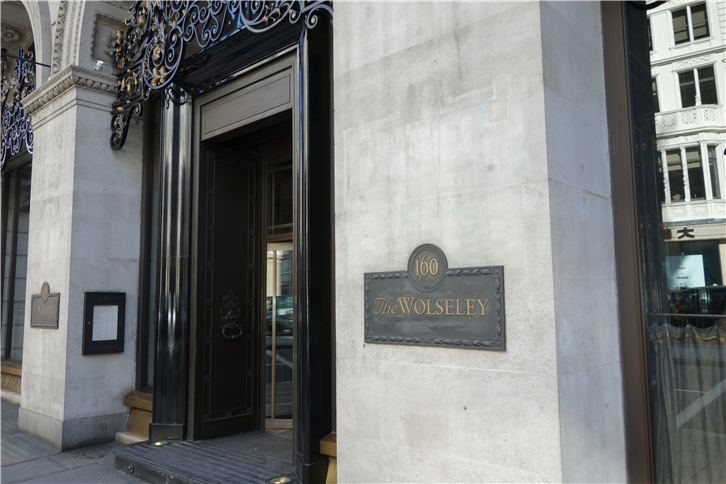 wolseley 5472 entrance-crop-v3.JPG